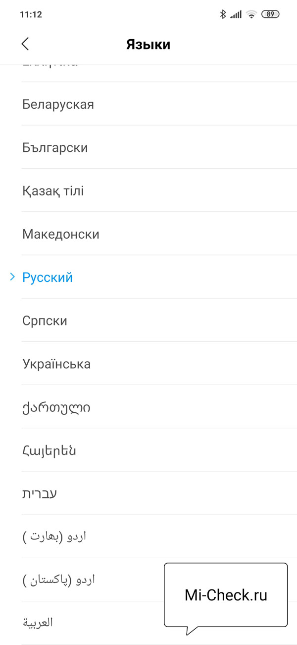 Выбор русского языка на Xiaomi