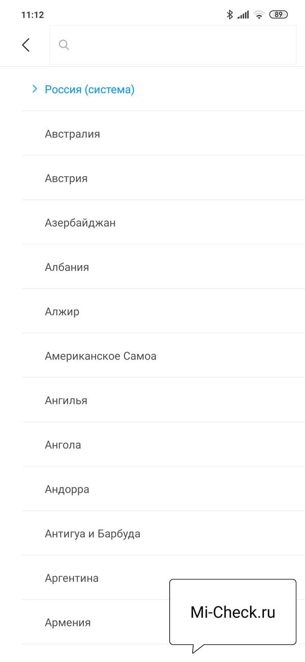 Выбор региона Россия на Xiaomi