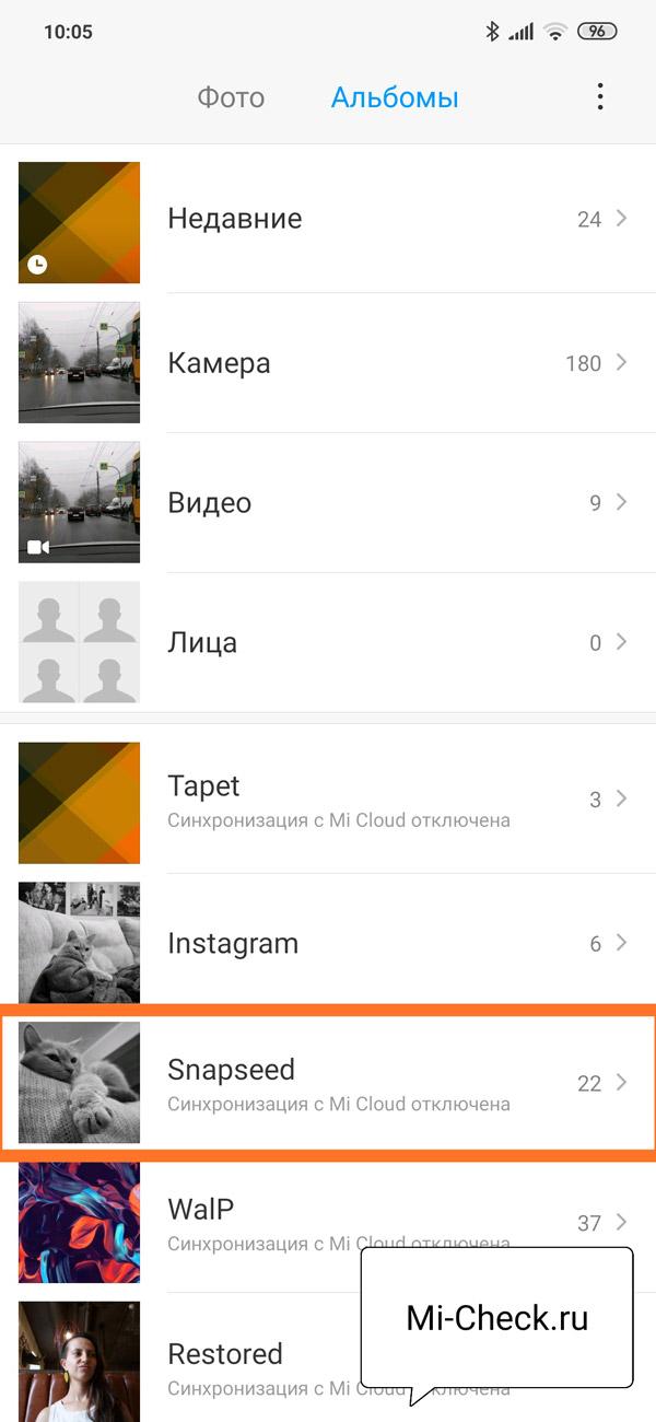 Выбор альбома для создания обоев на Xiaomi