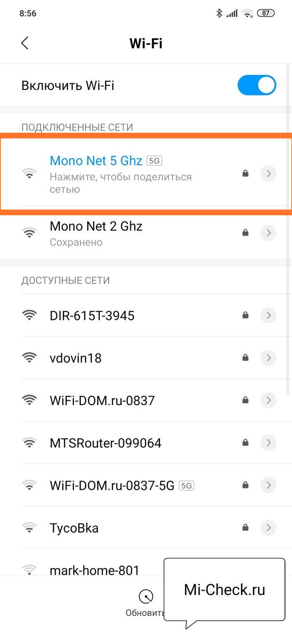 Генерация QR-кода с данными Wi-Fi сети для того, чтобы поделится ей с другом на Xiaomi
