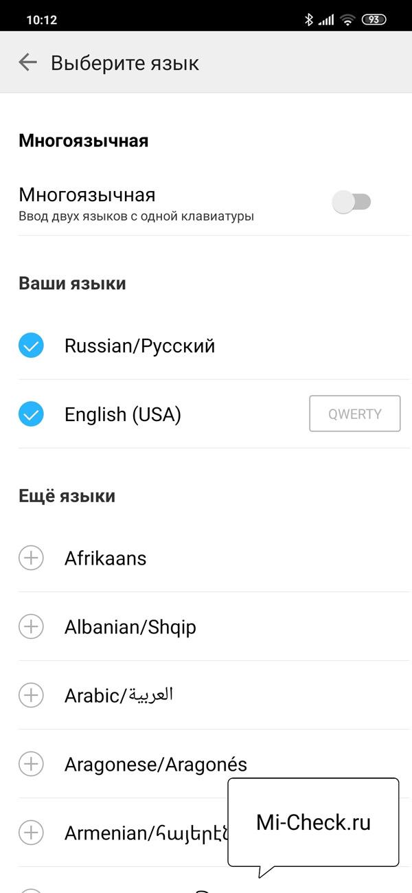 Выбор языков на клавиатуре Facemoji