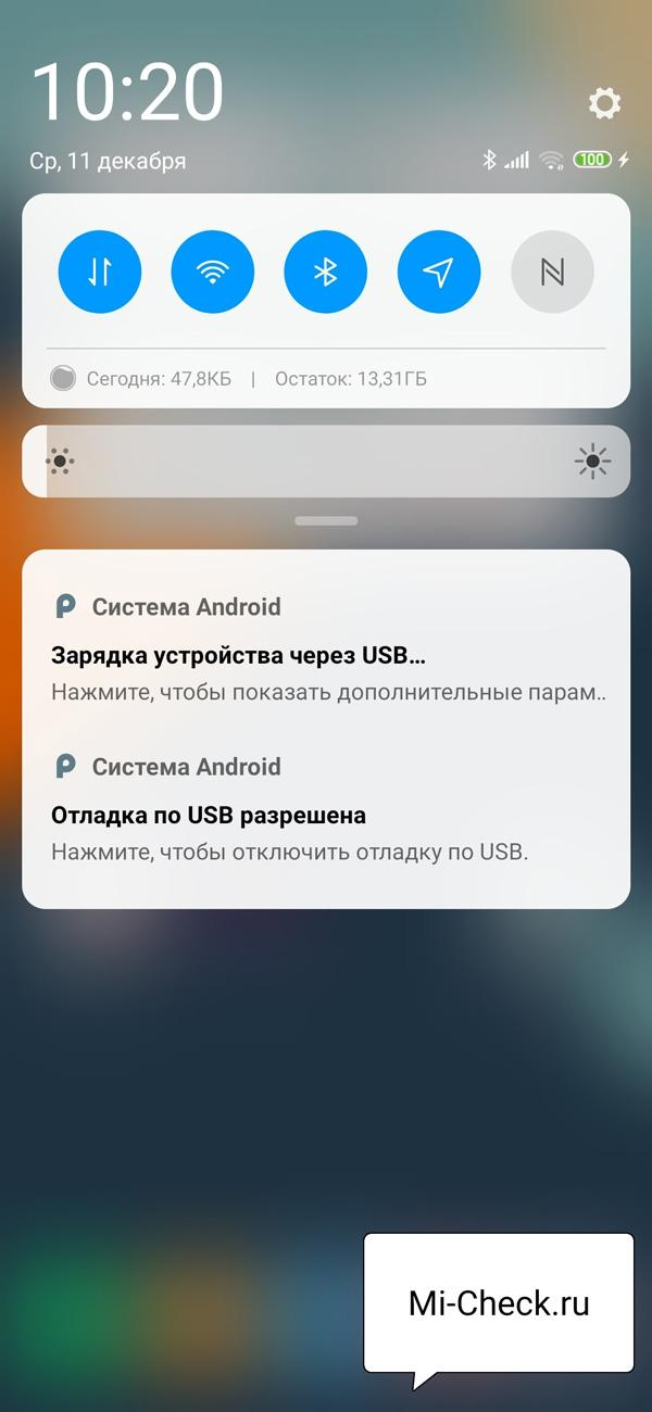 Статус подключения телефона к компьютеру в режиме разрешённой отладки по USB на Xiaomi