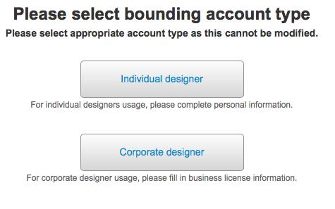 Выбор уровня дизайнера для регистрации на сайте MIUI