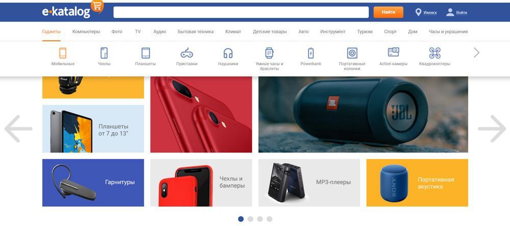 Сравнение телефонов на сайте e-katalog.ru