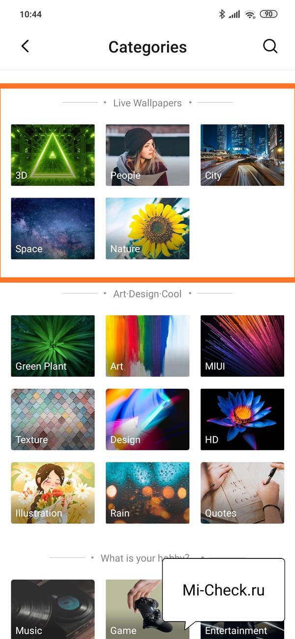 Раздел Live Wallpapers в каталоге Xiaomi