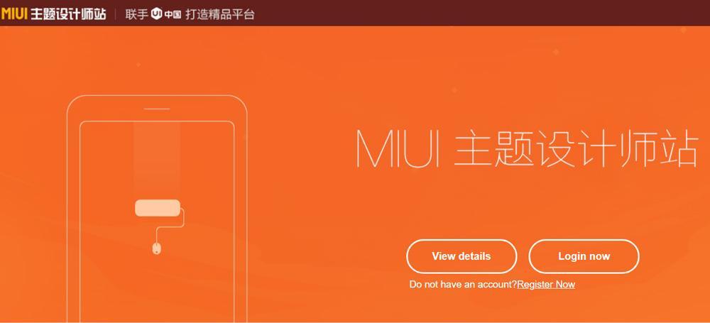 Авторизация на сайте дизайнеров MIUI