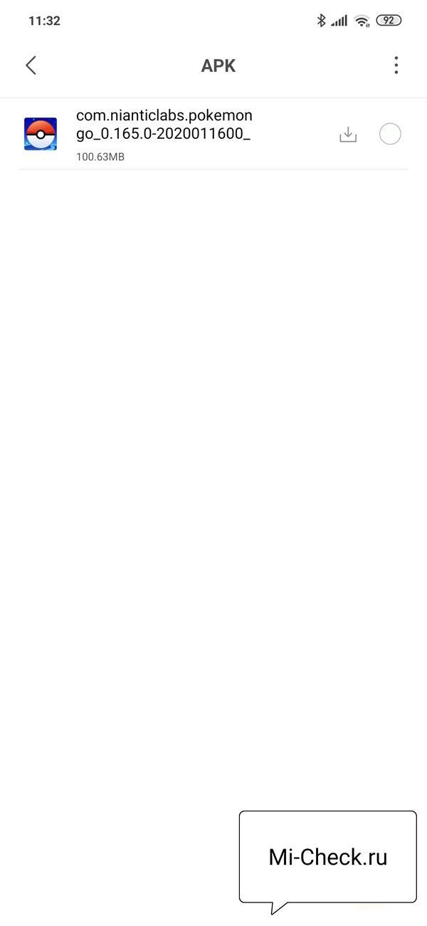 Список загруженных APK для установки из неизвестного источника в проводнике в MIUI 11 на Xiaomi