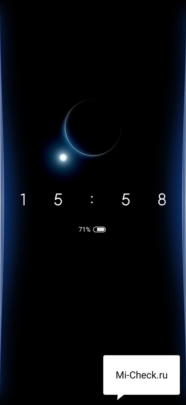 Анимация Ритм для дыхания экрана в MIUI 11