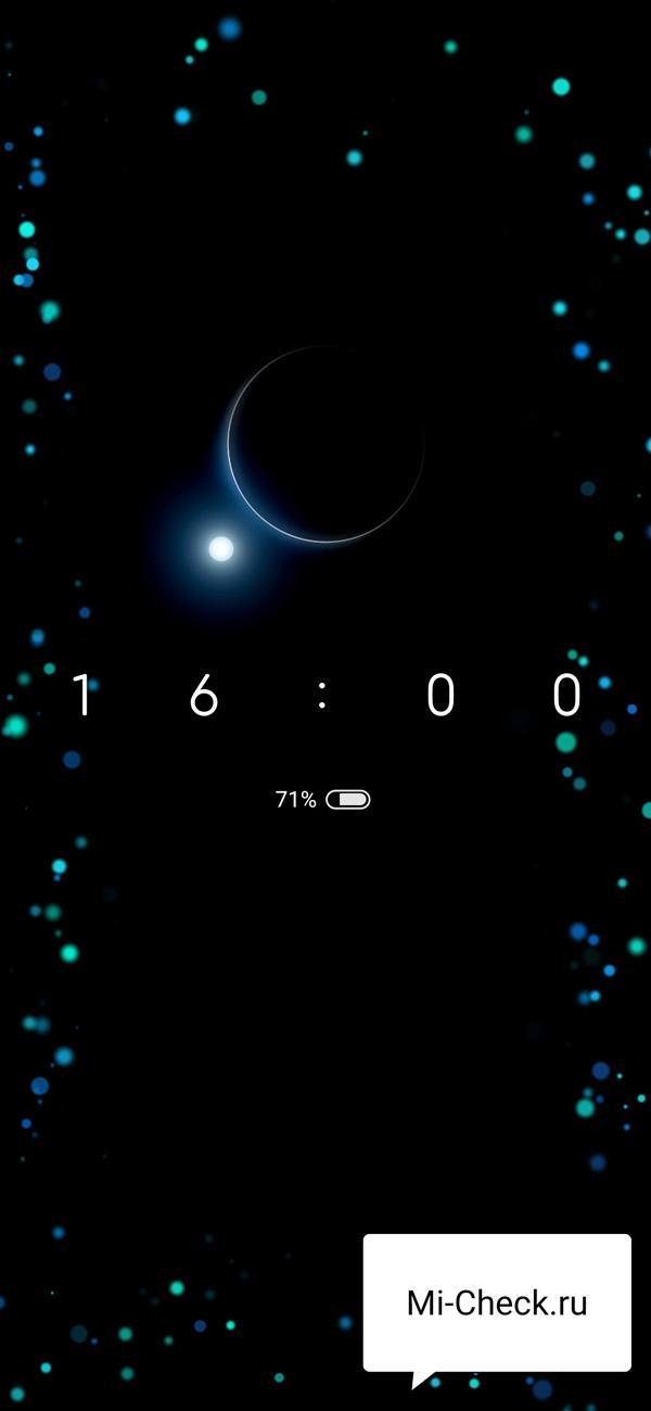 Анимация Звёзды для дыхания в MIUI 11