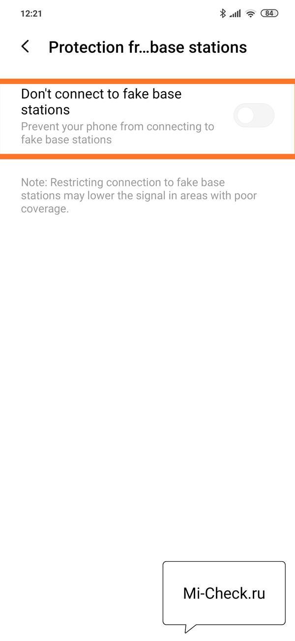 Активация защиты от подключения к фальшивым базовым станциям сотовой связи в MIUi 11