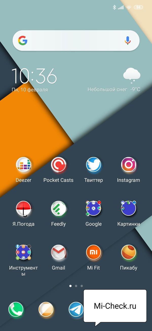 Пример круглых иконок на рабочем столе в MIUI 11 на Xiaomi