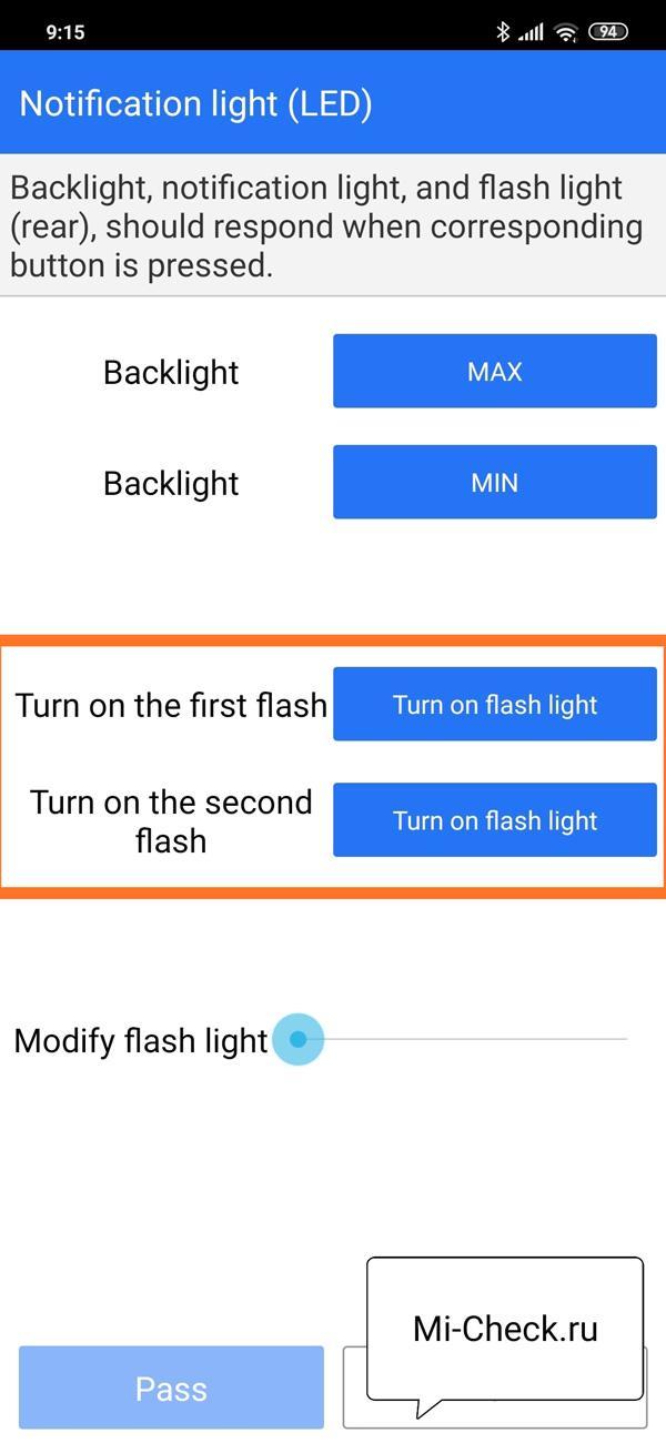 Диагностика работы фонарика в инженерном меню Xiaomi