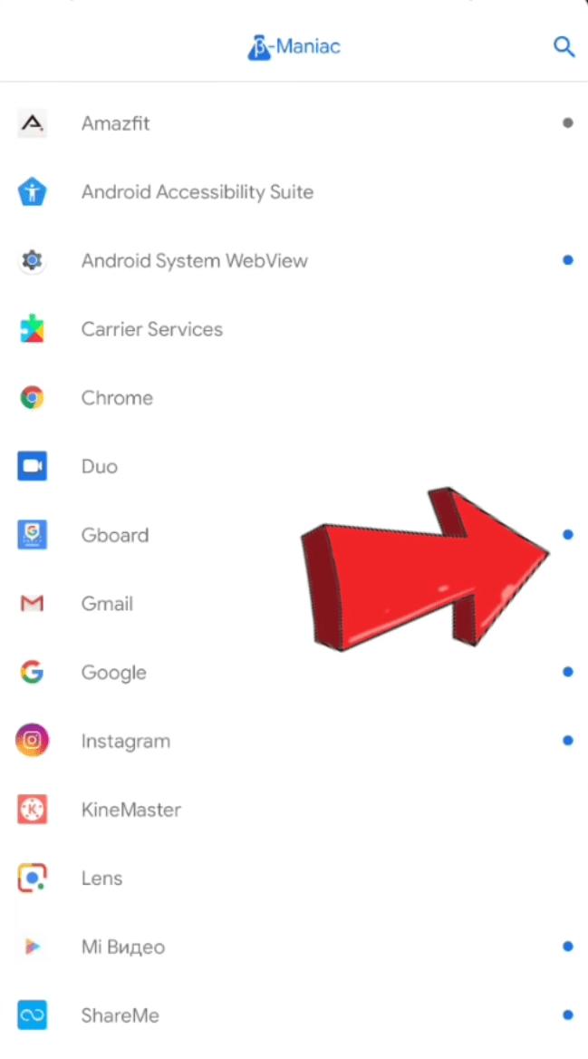 Статус обновлений для установленных приложений на Xiaomi