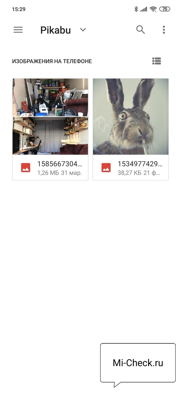 Выбор фото для отправки через WhatsApp без сжатия на Xiaomi