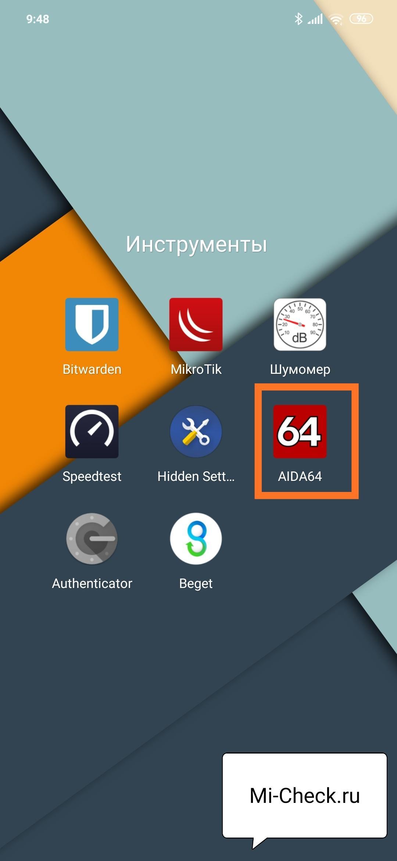 Запуск приложения AIDA64