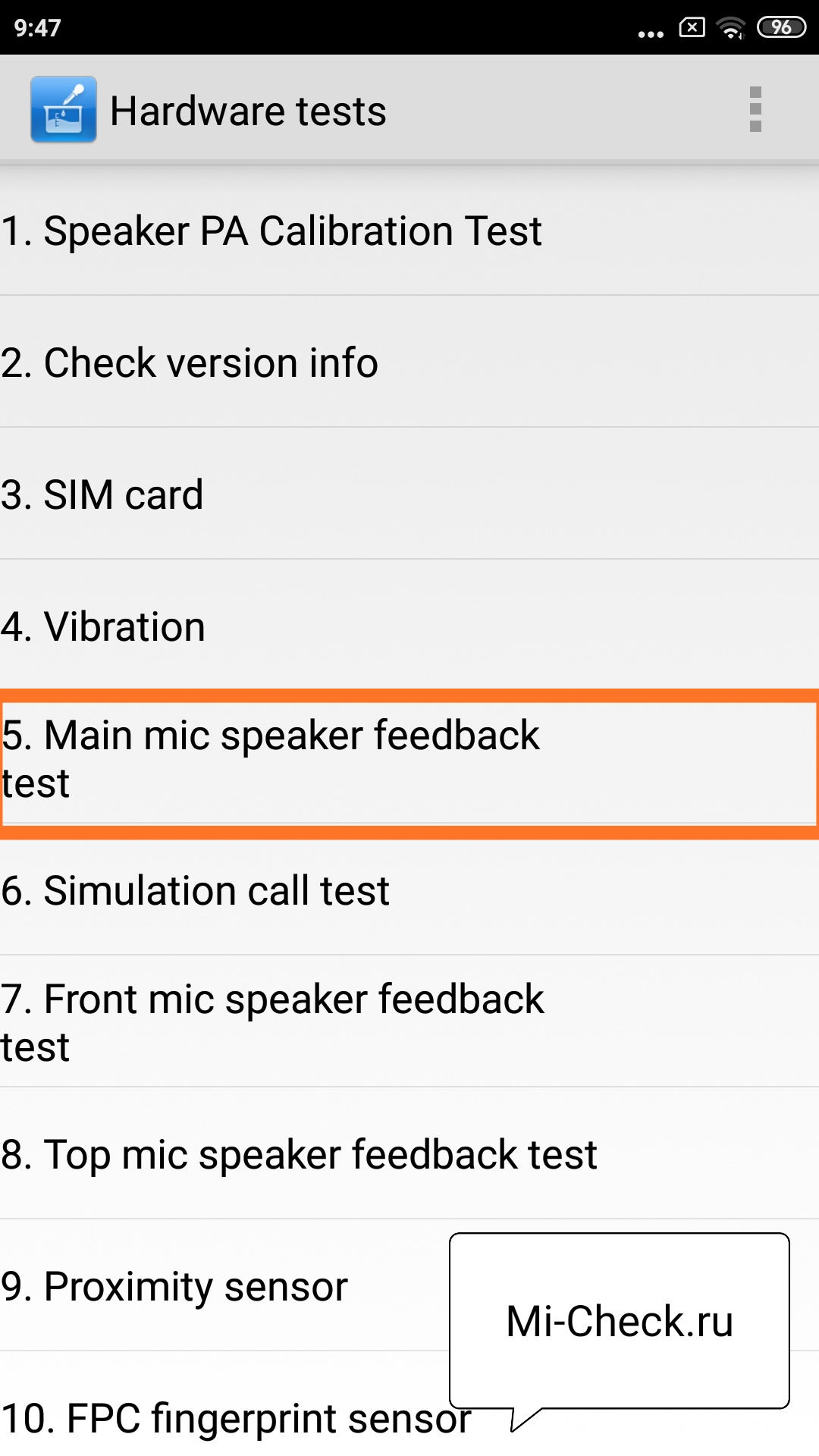 Тест микрофона в инженерном меню Xiaomi Mi 5