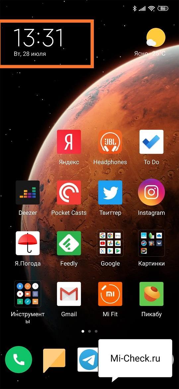 Вход в настройки будильника на Xiaomi
