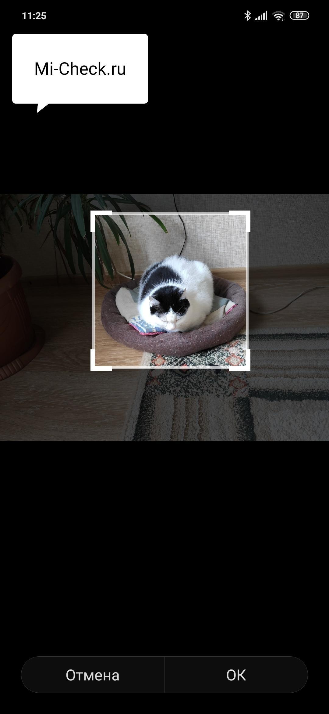 Установка фото на контакт в Xiaomi