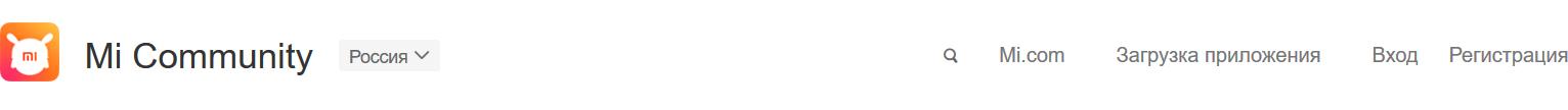 Выбор региона на официальном сайте Xiaomi