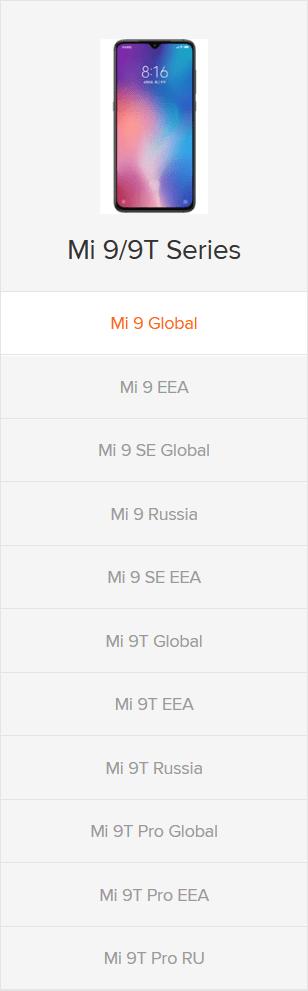 Выбор глобальной прошивки MIUI 12 для модели Xiaomi
