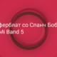 Где найти и как установить циферблат со Спанч Бобом на Mi Band 5