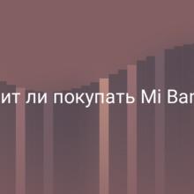 Cтоит ли покупать Xiaomi Mi Band 5 для мониторинга здоровья
