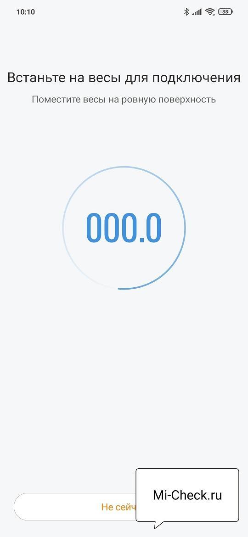 Подключение весов по Bluetooth к приложению Mi Fit на Xiaomi