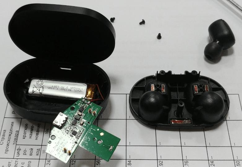 Аккумулятор беспроводных наушников Xiaomi