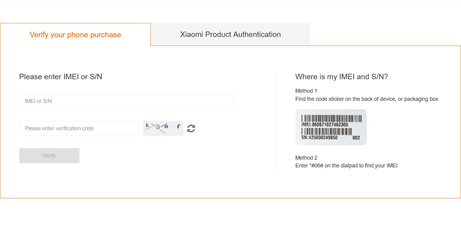 Сервис по проверке телефона Xiaomi на подлинность